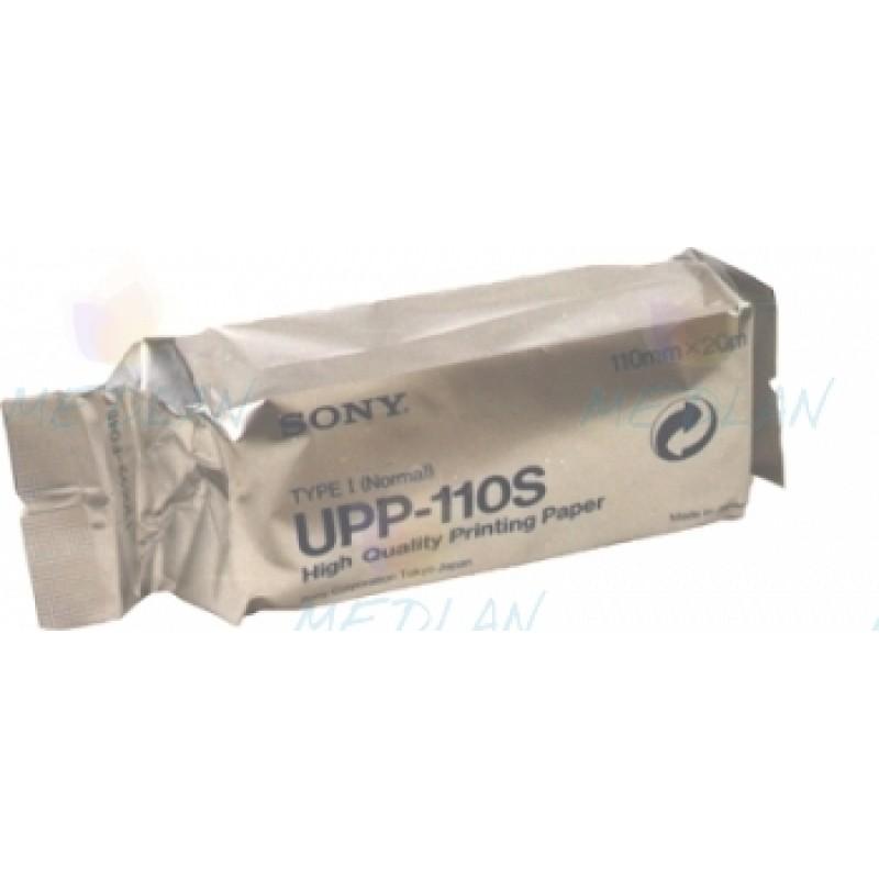 Бумага для принтера УЗИ SONY UPP-110 S